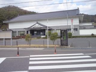 Yoshida_001