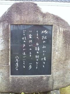 Yoshida_002