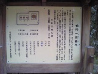 Yoshida_006