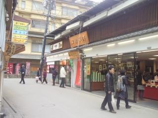 Iwakuni_017