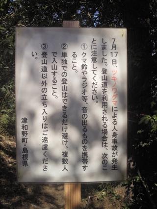 Tsuwano_007